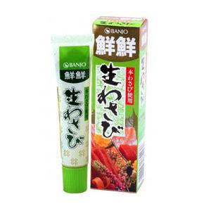 cube-wasabi