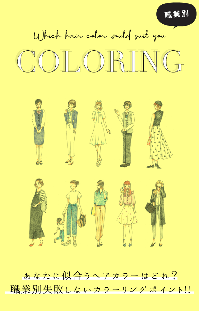 COLOR TYPE