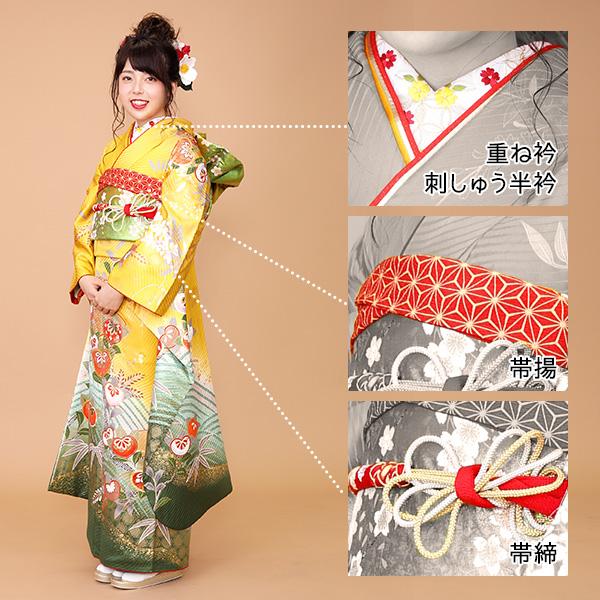 帯揚げ+帯締め+重ね衿+刺繍半襟で8,500円